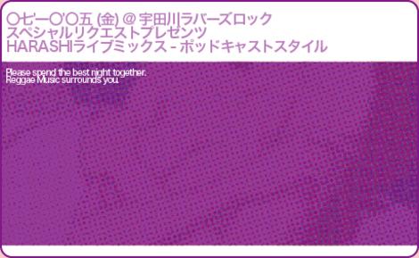Harashi102