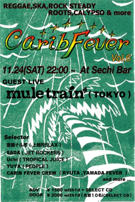 Carib_fever_2