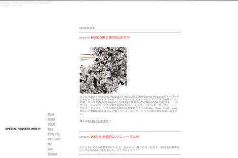 Newweb