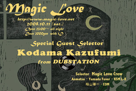 Magiclove