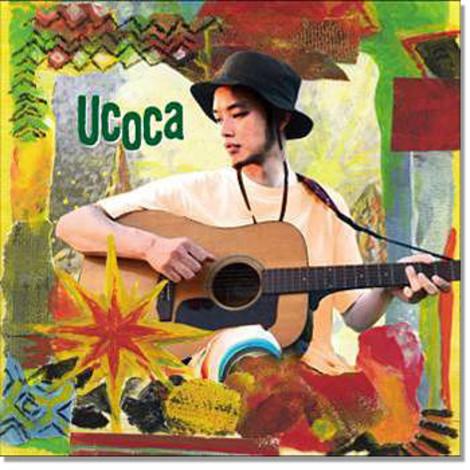 Ucoca_2